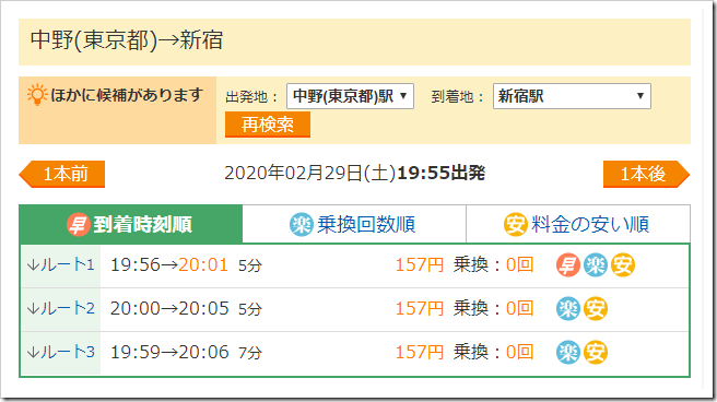 2020-02-29_19h57_01