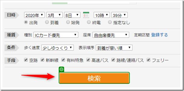 2020-03-08_10h48_47