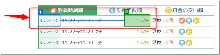 2020-03-08_11h31_04