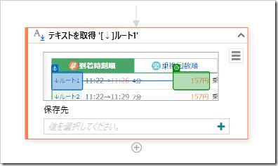 2020-03-08_11h42_10