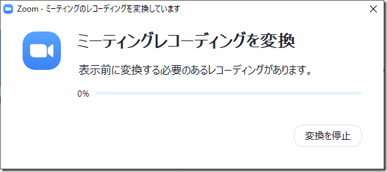 2020-04-05_21h09_25