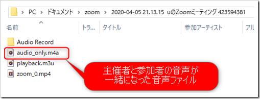 2020-04-05_21h15_00